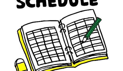 在宅ワーク主婦が考える、仕事をスムーズにするための時間管理術